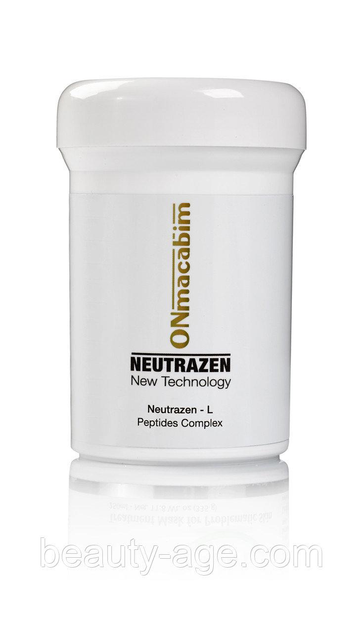 Крем-эксфолиант лакто для нормальной и сухой кожи Neutrazen Line