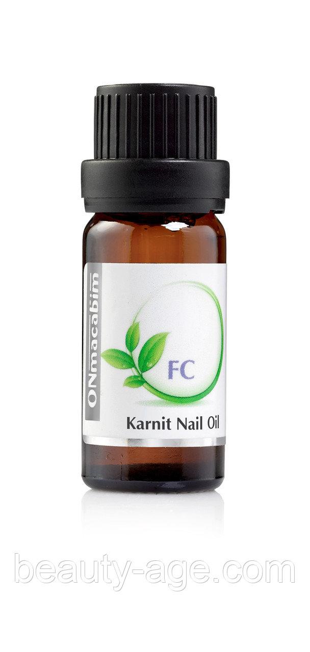 Противогрибковое масло для ногтей FC-Line Karnit