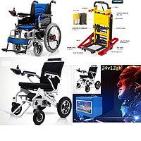 Инвалидные коляски электрическ...