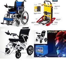 Инвалидные коляски электрические, лестничные подъемники электрические, гусеничные для инвалидов.