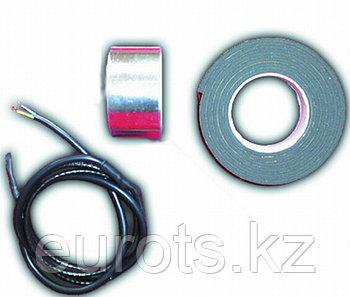 Комплект для электрообогрева HL609