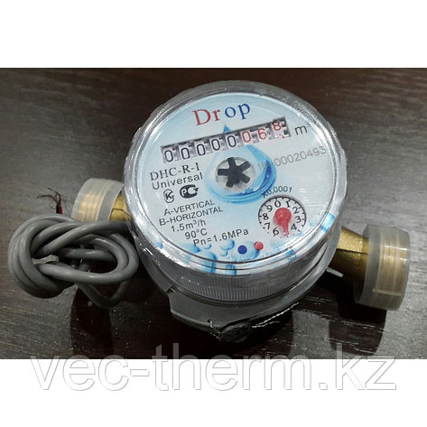 СЧЕТЧИК ДЛЯ ВОДЫ DROP DHC-R 15 (УНИВЕРСАЛЬНЫЙ), фото 2