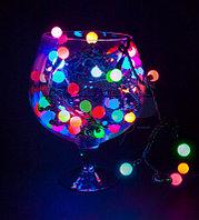 Гирлянда  LED BALL LIGHT 5 метров RGB  динамика