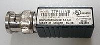Видео трансивер  model TTP111VE, фото 1
