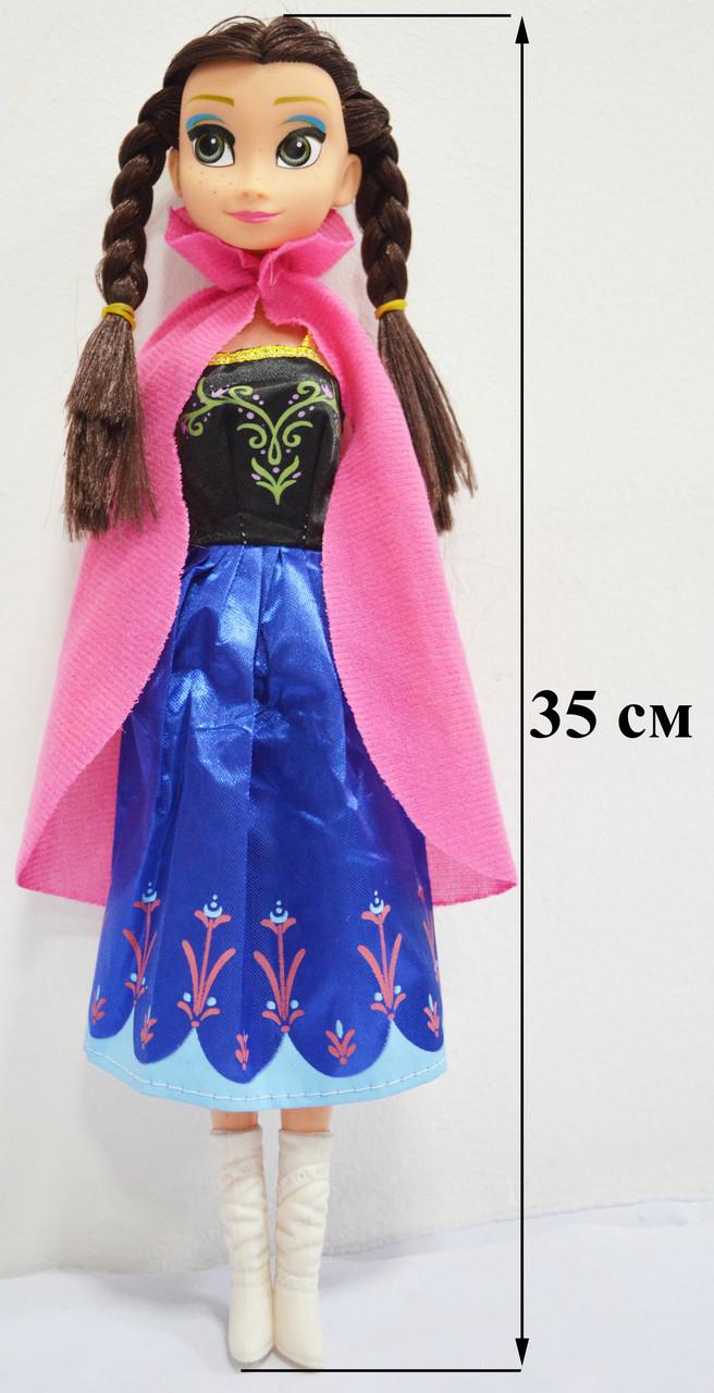 Детская музыкальная кукла Анна Холодное сердце (Frozen) 35 см - фото 7