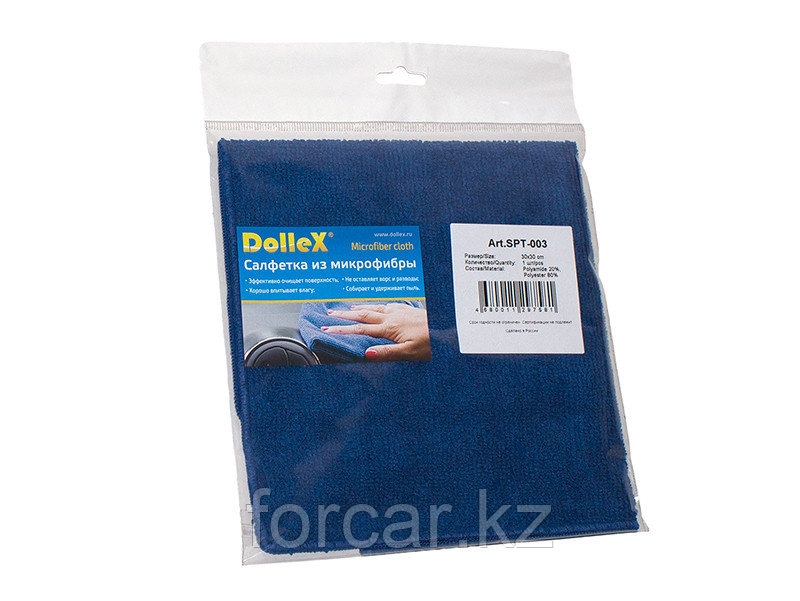 Салфетка из микрофибры (30х30 см) синяя