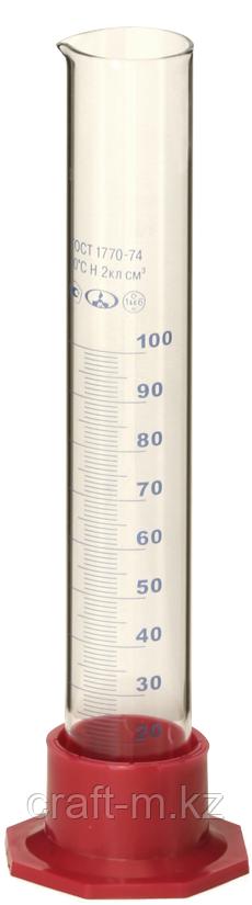 Цилиндр мерный стеклянный 100 мл