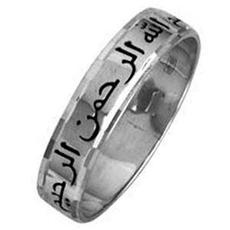 Кольцо мусульманское / серебро / размеры: 16; 19; 20; 21; 21,5