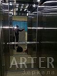 Зеркала для лифтов, фото 2