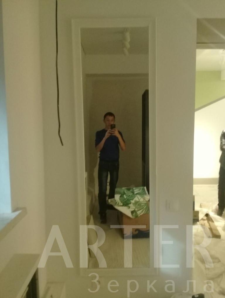 Зеркало в офис