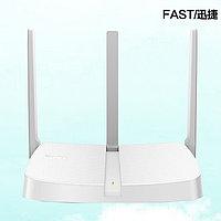 Беспроводной маршрутизатор FAST FW313R Wifi 300M AP