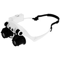 9892GJ-3A Лупа-очки налобная бинокулярная 10x/15x/20x/25x (очки), с подсветкой (2 LED), фото 1