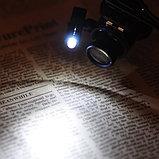 Kromatech Лупа налобная монокулярная 9892A  20x, с подсветкой (1 LED), фото 5