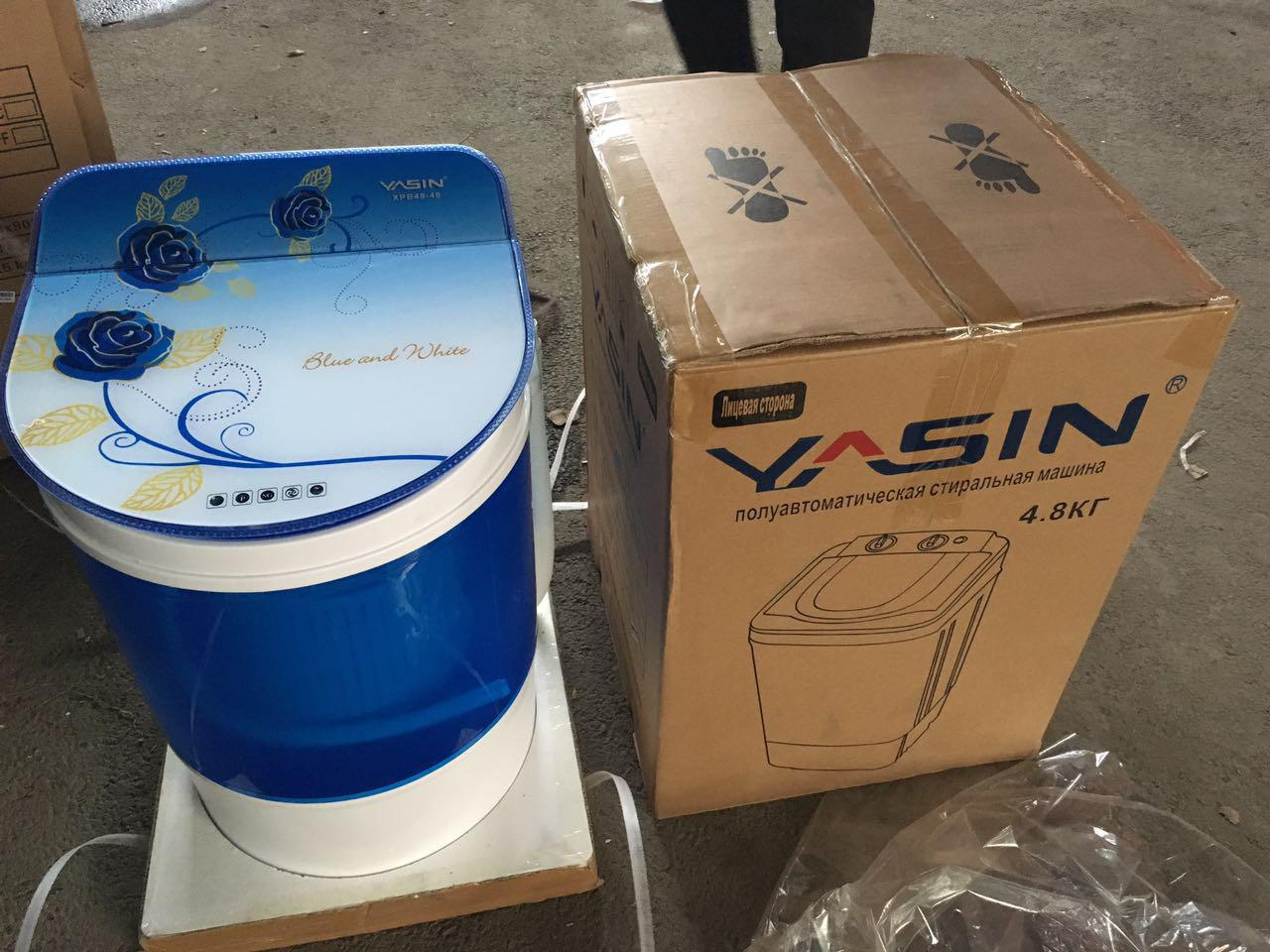 Стиральная машина YASIN XPB48-48S без отжима (Малютка)