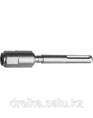 Переходник SDS ЗУБР 29064_z01, МАСТЕР, с SDS max на SDS+ , фото 2