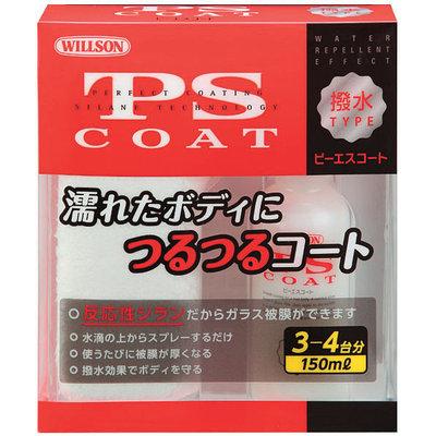 Покрытие - полироль PS Coat (стеклянная защита с водоотталкивающим эффектом),150мл