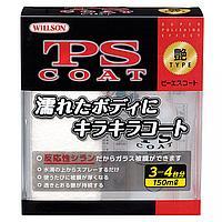Покрытие - полироль PS Coat (стеклянная защита с эффектом зеркального блеска)