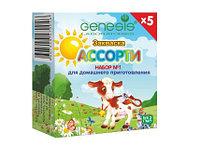Копия Закваска Ассорти №1 (GENESIS) (5 пакетов)