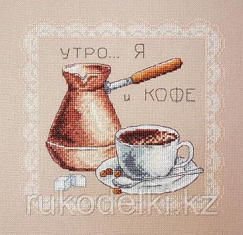 """Набор для вышивания крестом """"Черный кофе"""""""