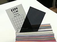 Rosco E299 1.2 ND светофильтр