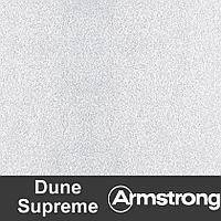 Подвесной потолок Армстронг Dune Supreme (Дюна Суприм) Tegular