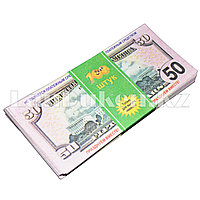 """Шуточные фальшивые деньги 50 $ """"Доллар"""" 100 штук (деньги для выкупа невесты)"""