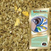 Чай Секрет красоты (парагвайский) 1 кг