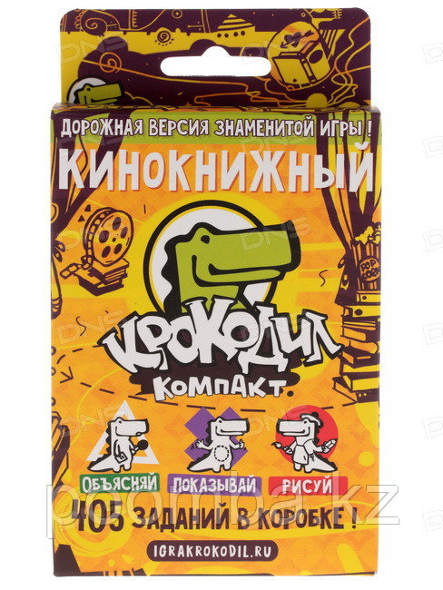 """Настольная игра """"Крокодил КиноКнижный"""""""