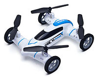 Автомобиль-дрон Х9 новая игрушка от компании Syma