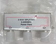 Сплиттер Power Pass 5-2050 Mhz   3 отвода