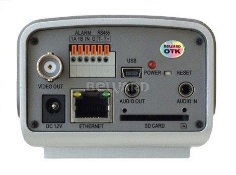 IP видеокамера B2.970F, фото 2