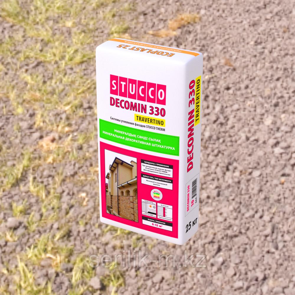 Травертин декор STUCCO DECOMIN 330 Travertino.