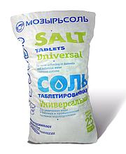 Соль Мозырьсоль таблетированная в мешке 25 кг