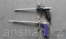 Пистолеты для пены 2 вида оптом