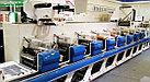 WeiGang ZJR-450 - 10-красочная машина для флексографической печати, фото 3
