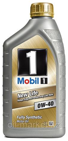 Масло моторное Mobil 1 0W40 (1л) синтетическое, фото 2