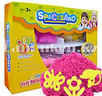 Набор кинетический песок 2 цвета, 2 комплекта игрушек (светло-розовый)
