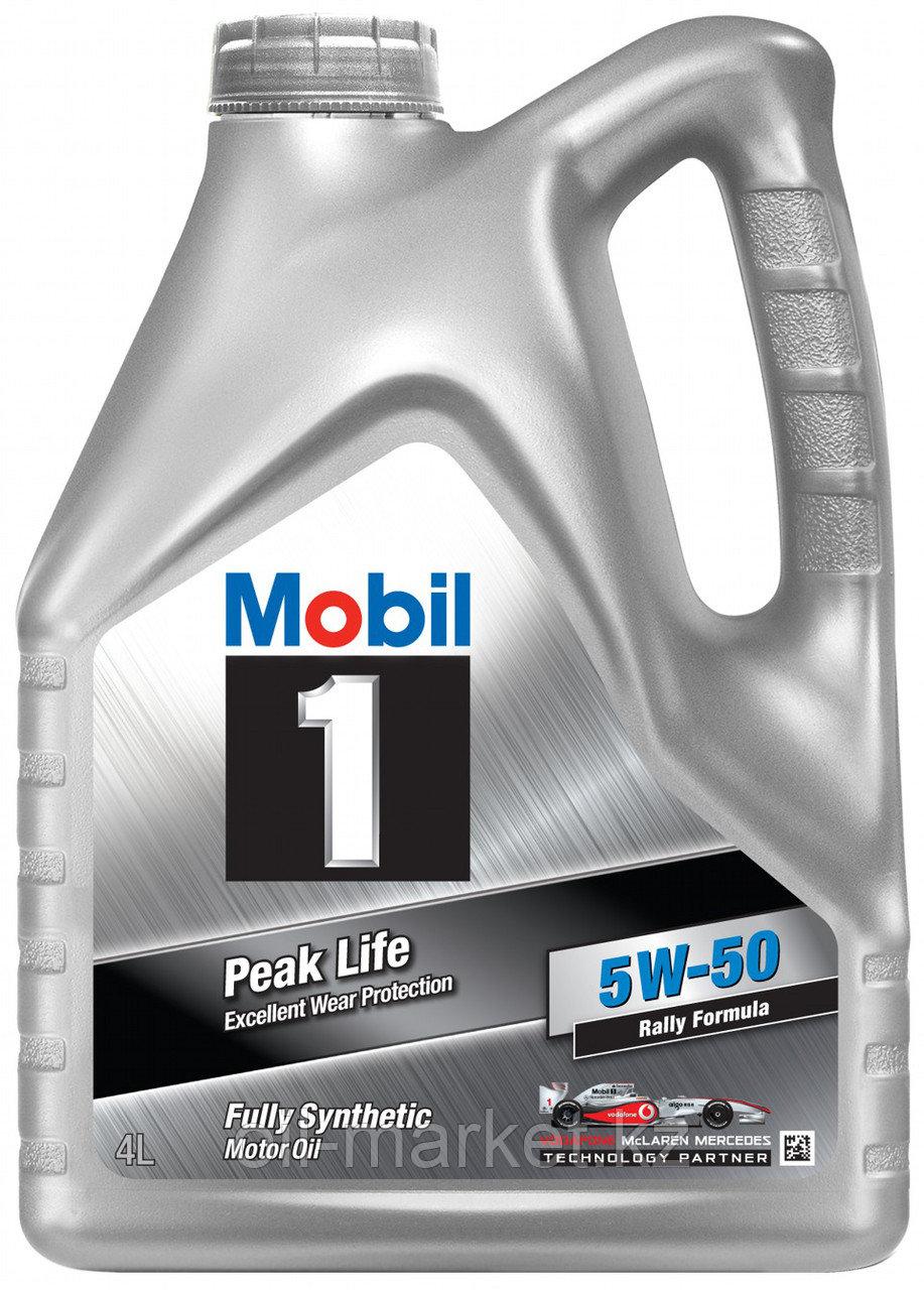 Масло моторное Mobil 1 5W50 (4л) синтетическое