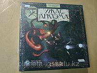 Настольная игра Ужас Аркхема, фото 1