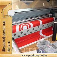 Печать банера - банерная печать.