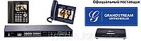 Услуги - инсталляция, конфигурирование, настройка, сервис, техобслуживание оборудования Grandstream