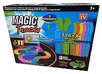 Magic tracks 176 деталей