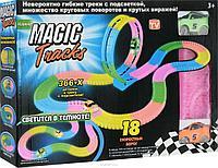 Magic tracks 366 деталей ( 2 машинки), фото 1
