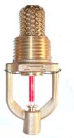 Ороситель тонкораспыленный спринклерный «Бриз» ( скрытый в т.ч), фото 1