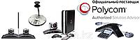 Услуги - инсталляция, конфигурирование, настройка, сервис, техобслуживание, техподдержка оборудования Polycom