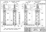 Изготовление металлических колон, фото 4