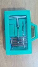 Комплект для ремонта шин в кейсе