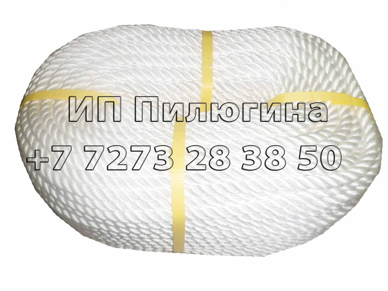 Веревка (Фал капроновый Корея ) 18мм 100 метровый