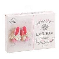 Костюмы для новорожденных 'Любимые пяточки дочки', набор для вязания, 14 x 10 x 2,5 см