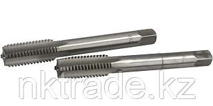 Метчики ручные комплектные из 2 шт. для сквозных и глухих отверстий